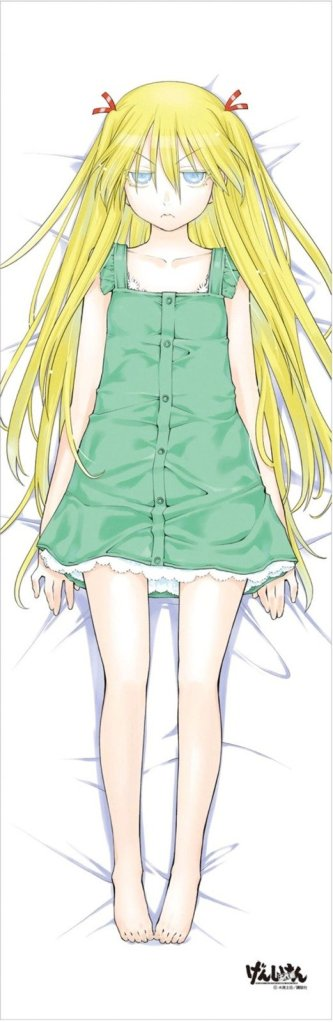 news_large_genshiken2-suomote