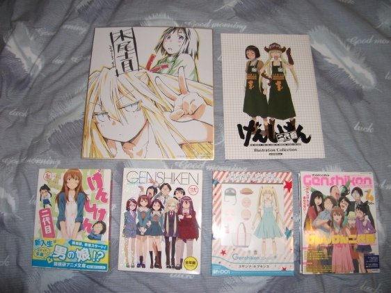 genshiken2daime-blurays-small