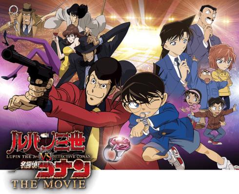 738px-Lupin_vs_Conan_Movie