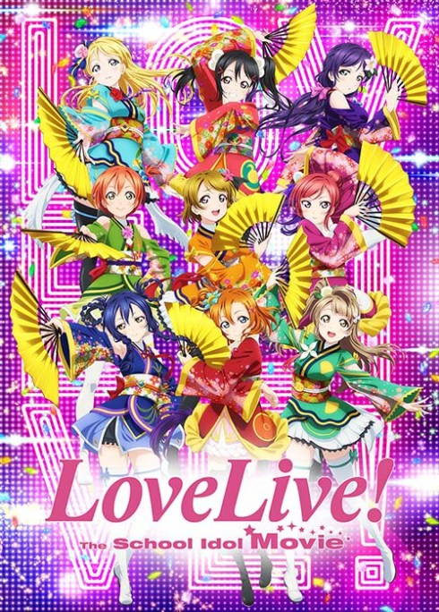 lovelivemovie