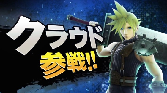 smash-cloud-ffvii