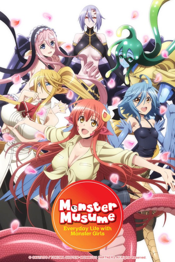 monstermusume-crunchyroll