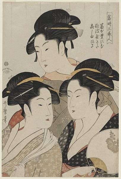 Utamaro_(1793)_Three_Beauties_of_the_Present_Time.jpeg