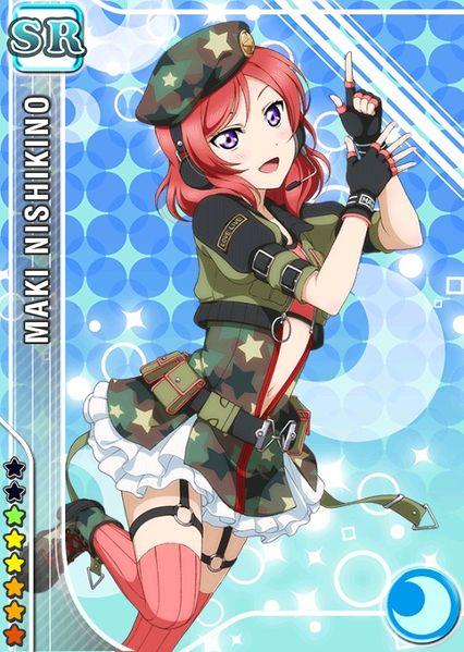 426px-Maki_cool_sr595_t