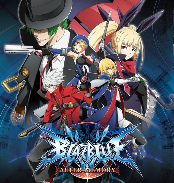 blazblue-altermemory