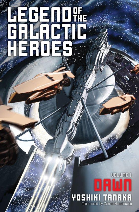 legend-galactic-heroes-1-e
