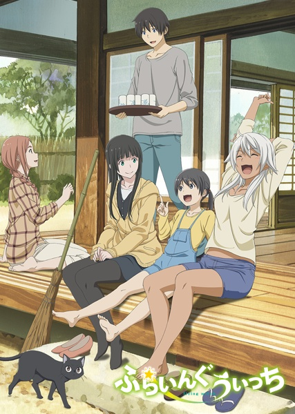 flyingwitch-poster