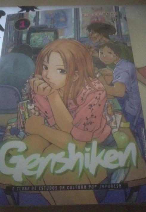 genshiken-brazilian