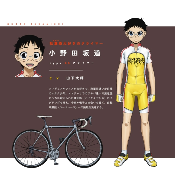 onoda-sakamichi-full-1565236