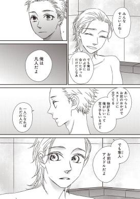 kiminakare6-hayatoshingo