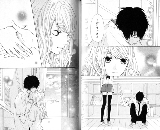 3dkanojo-couple-small