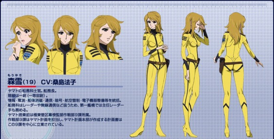 yamato2199-moriyuki-characterlineart