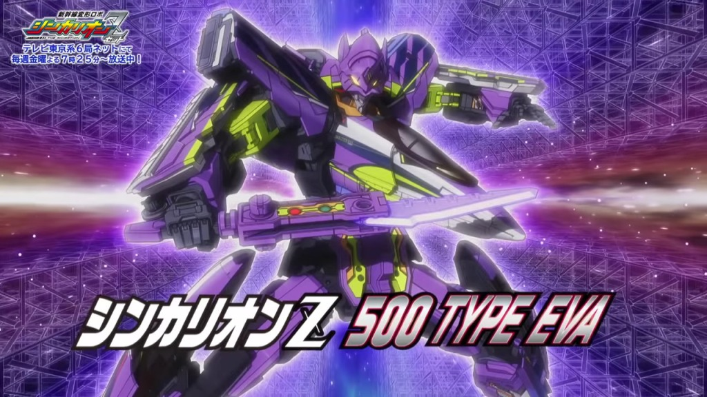 Shinkalion Z 500 Type EVA, a robot that's a combination of Shinkalion and EVA-01 from Evangelion